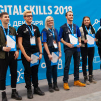 DigitalSkills 2018