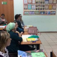 Региональный семинар «Методический инструментарий оценки качества образования в начальной школе».