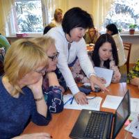 Педагогический совет «Обеспечение эффективной деятельности БПОО»