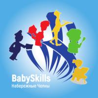 BabySkills 2019