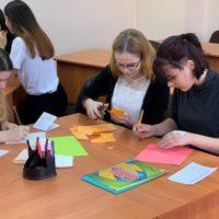 Профессиональные пробы «Преподавание в начальных классах»