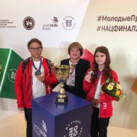 Молодые профессионалы в Казанском кремле