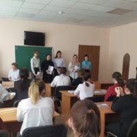 Всероссийский Урок трудовой доблести