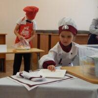 Детская олимпиада возможностей «Радуга профессий»