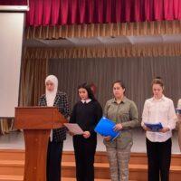 Отчетная конференция по учебной практике